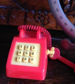 En telefon som jag fick av en riktig arbetskamrat en gång. Hon var både snäll och rolig.