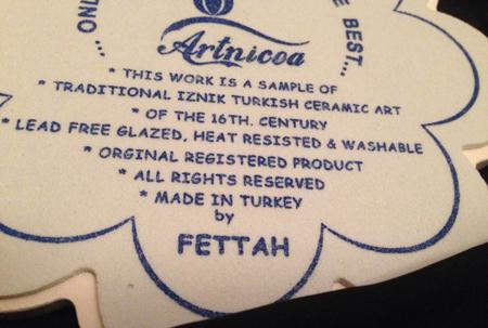 Platta från Fettah