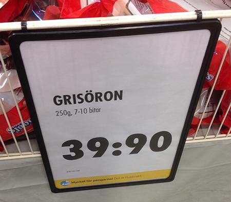 Grisöron