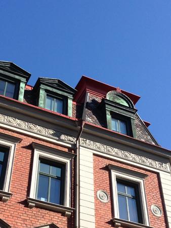 Hus på Dragarbrunnsgatan
