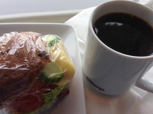 Plastad macka o kaffe