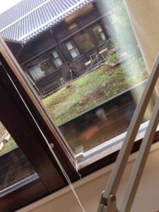 Utsikt från mitt kontorsfönster